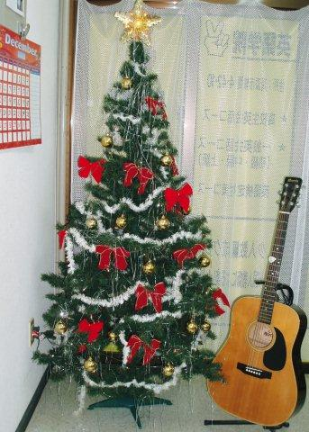 Yattazan Christmas Tree