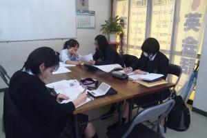 test study
