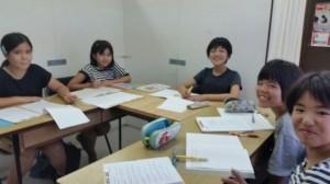 Study session 2